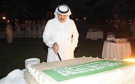 Flag- Cake